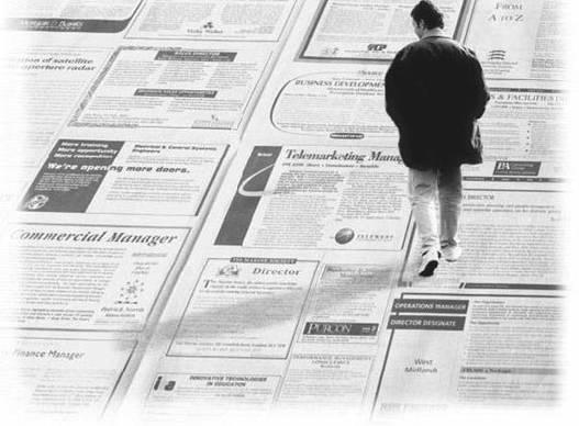 Пособие и помощь при полной безработице
